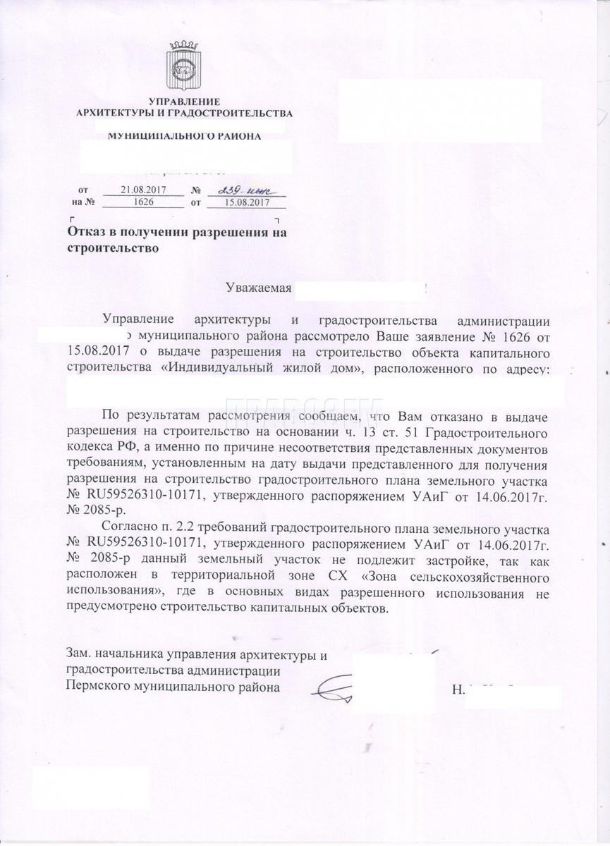Кто подписывает приказ об увольнении генерального директора ао