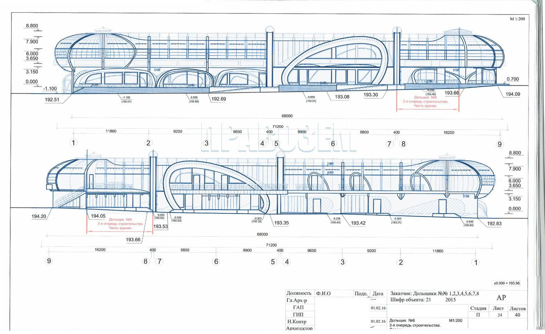 Архитектурный проект торгового центра