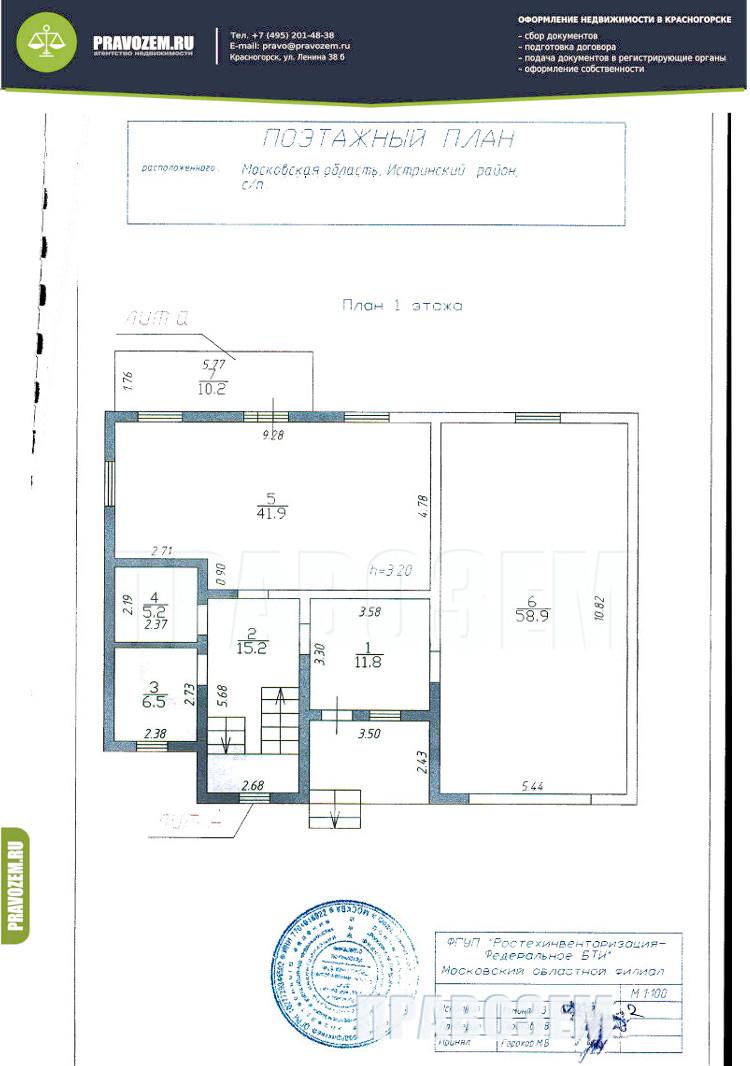 технический поэтажный план дома