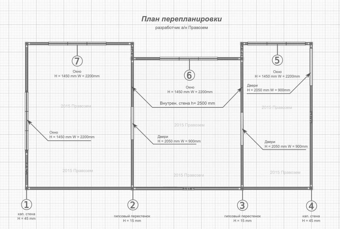 Купить 2-комнатную квартиру Москва, Коптевская улица, 8