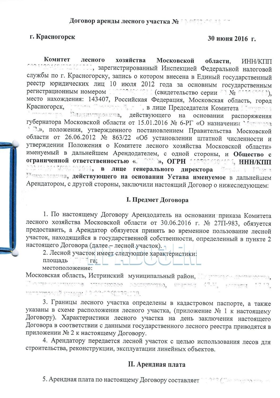 Договор между физическими лицами о денежной компенсации после продажи имущества