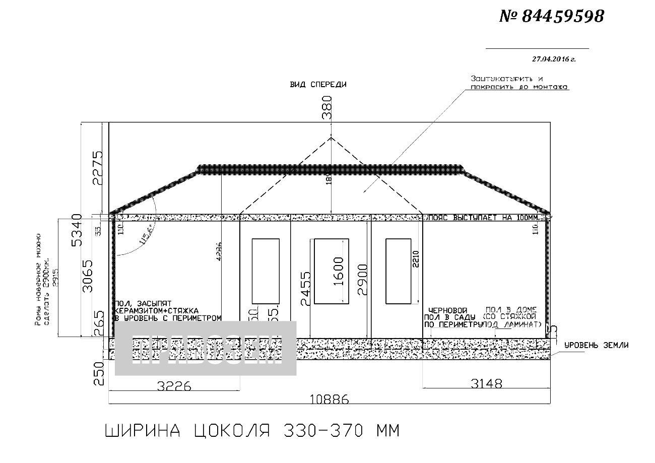 проект жилого дома