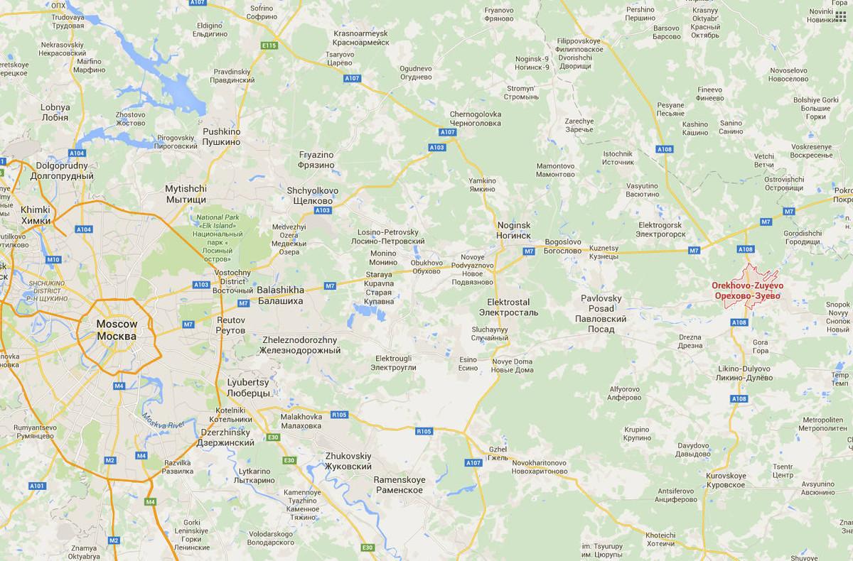 Как доехать из Москвы до Орехово-Зуево А/Н Правозем
