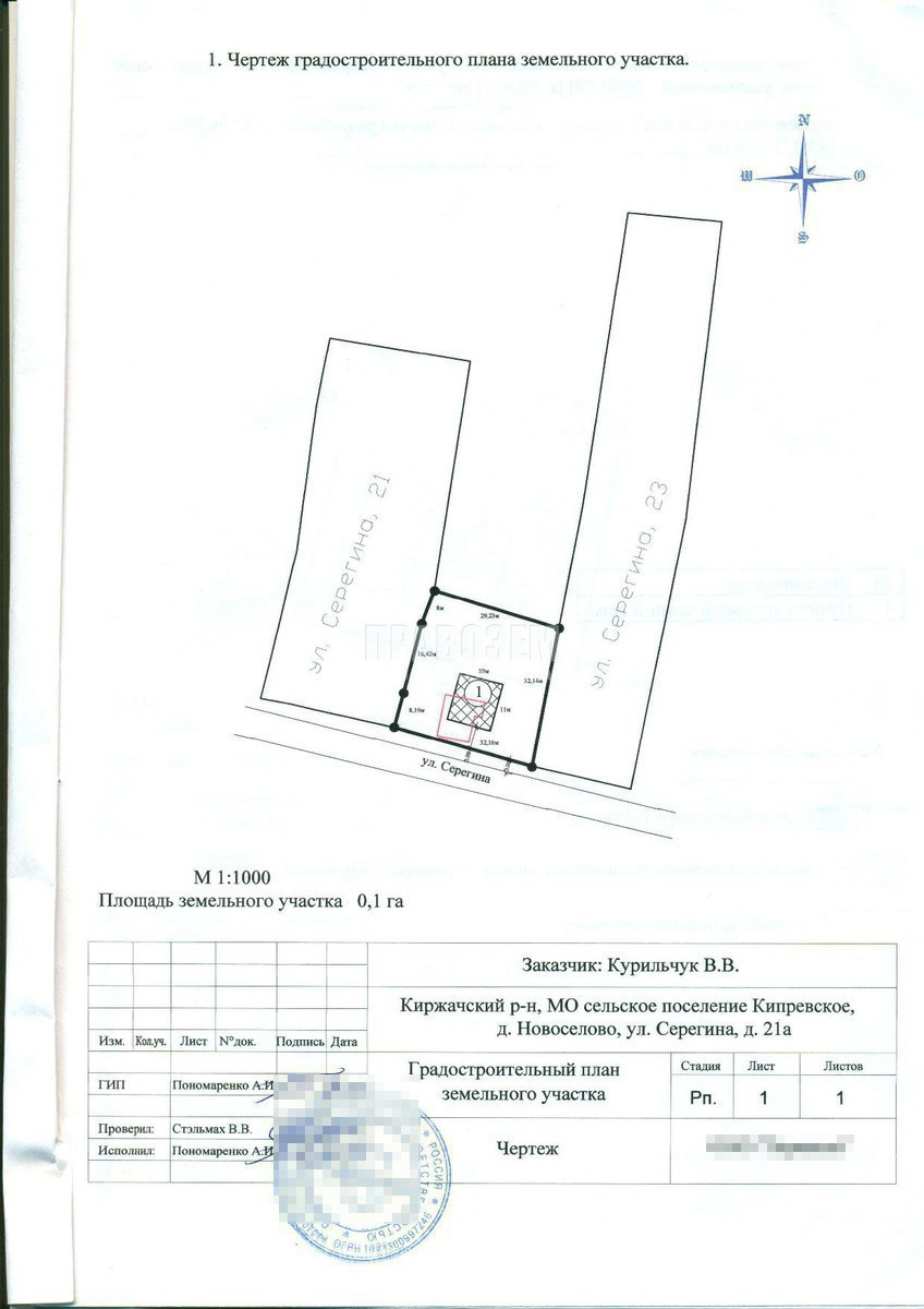Как сделать межевание участка без соседей 95
