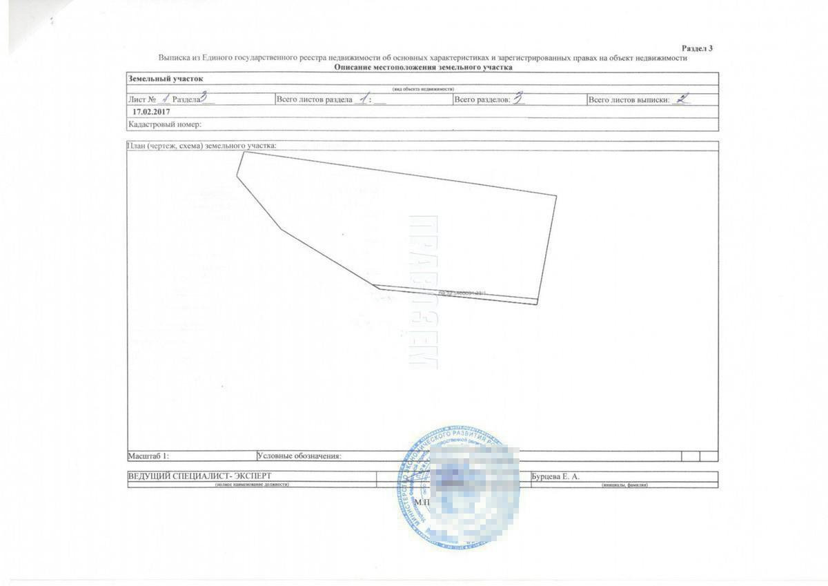 разрешение на строительство на лпх