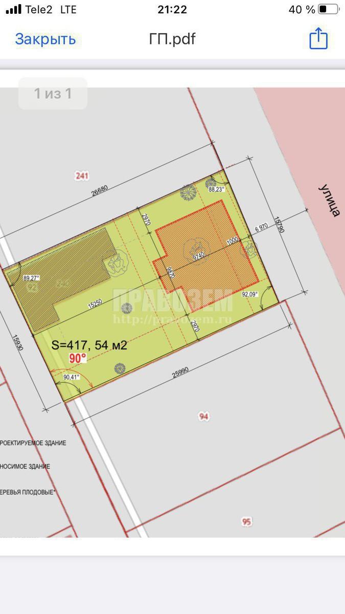Граница от постройки до соседа менее 3 метров А/Н Правозем