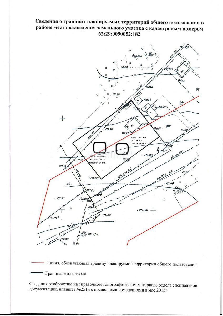 По середине земельного участка проходит красная линия А/Н Правозем