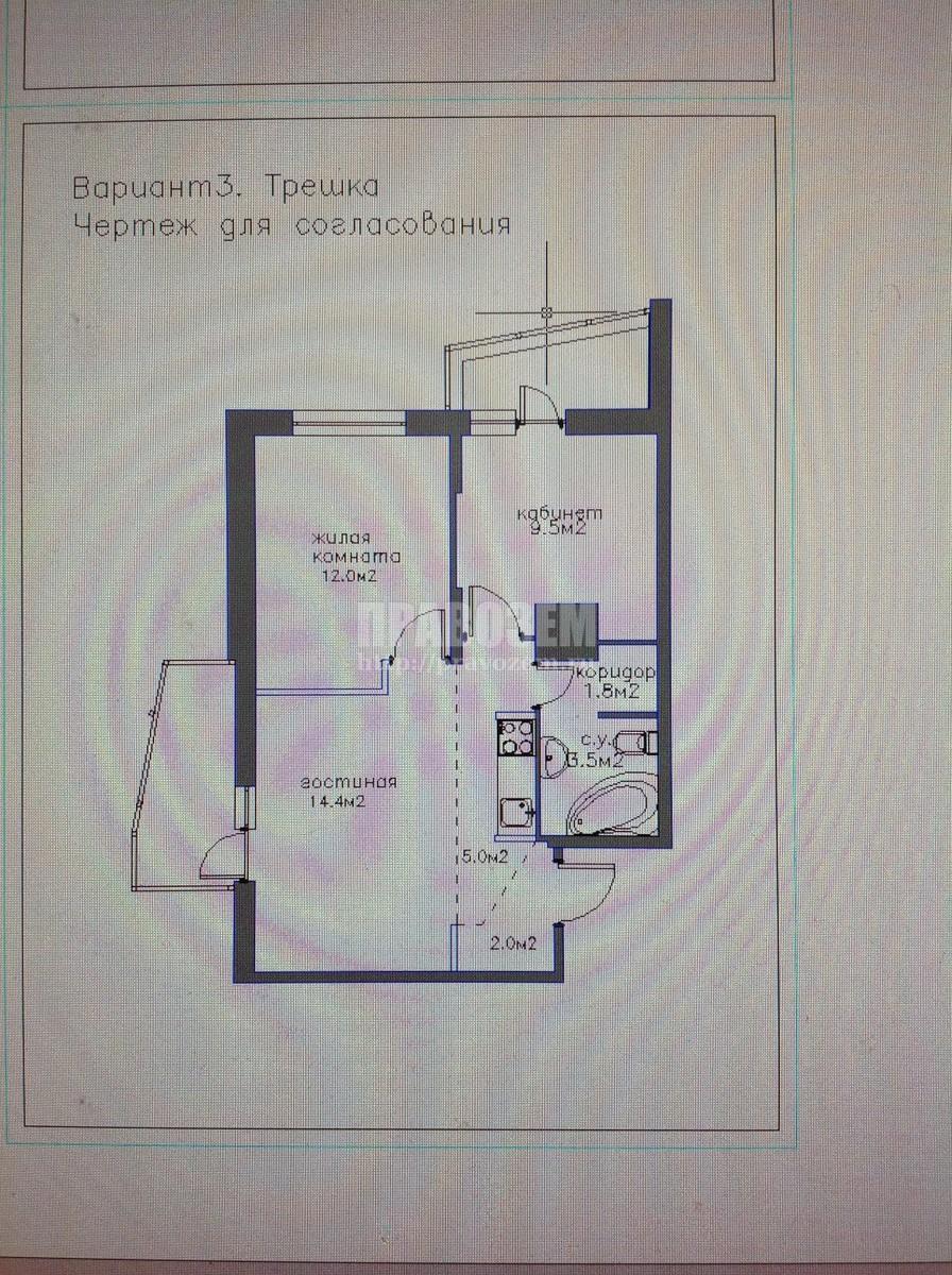 Стоимость получения разрешения на перепланировку квартиры А/Н Правозем