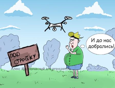 карикатура летает дрон беспилотник над земельным участком