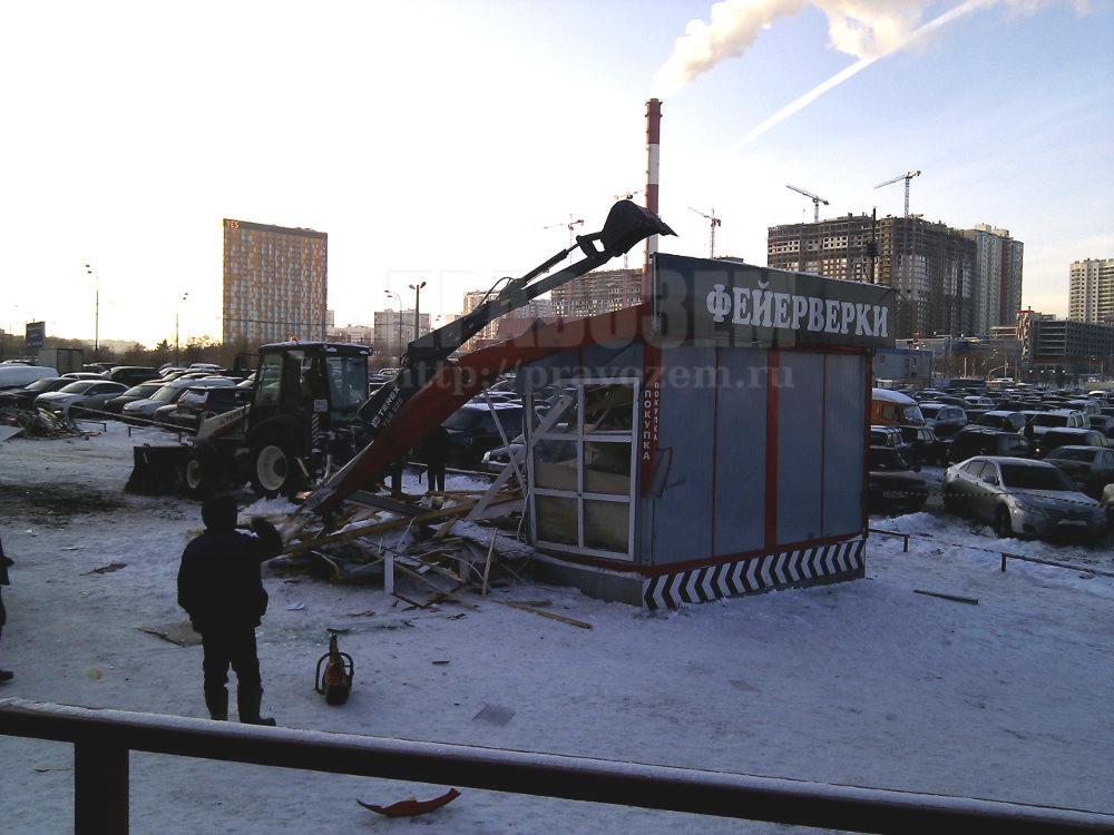 Снос незаконной постройки в Москве