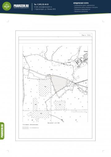 Схема расположения земельных участков